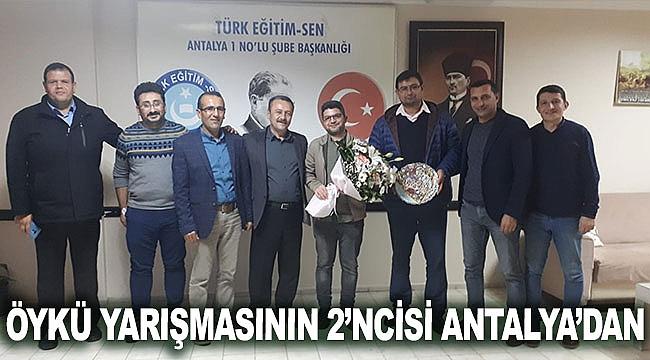 Öykü yarışmasının 2'ncisi Antalya'dan
