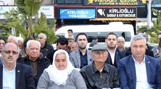 CHP Gençlik'ten şehitler için mevlit