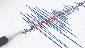 4.7'lik deprem korkuttu
