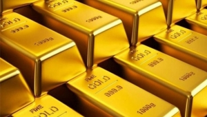 Altın fiyatları yükseliyor